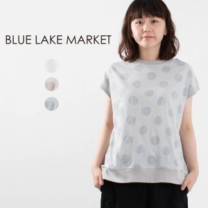BLUE LAKE MARKET [ブルーレイクマーケット]異素材ドット柄カットソー B-420018 ナチュラルファッション ナチュラル服 40代 50代 大人コーデ カジュアル|asahiya-group-first
