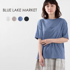 "BLUE LAKE MARKET [ブルーレイクマーケット]ロゴTシャツ""ABBIE""B-421020ナチュラルファッション ナチュラル服 40代 50代 大人コーデ カジュアル|asahiya-group-first"