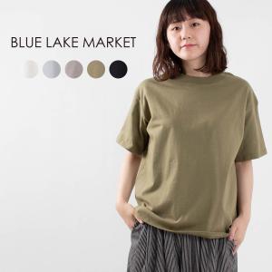 BLUE LAKE MARKET [ブルーウィロー]天竺編み半袖Tシャツ B-421023ナチュラルファッション ナチュラル服 40代 50代 大人コーデ カジュアル シンプル|asahiya-group-first