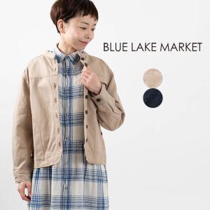BLUE LAKE MARKET 配色ステッチジャケット B-427001 ナチュラルファッション ナチュラル服 40代 50代 大人かわいい カジュアル ベーシック|asahiya-group-first
