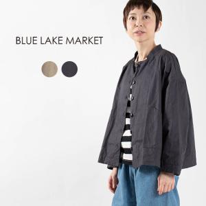 BLUE LAKE MARKET バンドカラージャケット B-427003 春アウター ライトアウター ナチュラルファッション ナチュラル服 40代 50代 大人コーデ  |asahiya-group-first