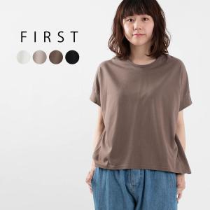 FIRST [ファースト]フライス編みUネックTシャツ CA-1256ナチュラルファッション ナチュラル服 40代 50代 大人コーデ カジュアル シンプル ベーシック|asahiya-group-first