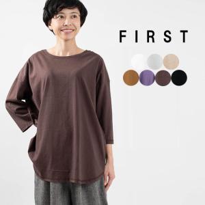FIRST 配色オーバーロックプルオーバー CA-3203 ナチュラル服 40代 50代 大人コーデ 大人かわいい カジュアル シンプル ベーシック|asahiya-group-first