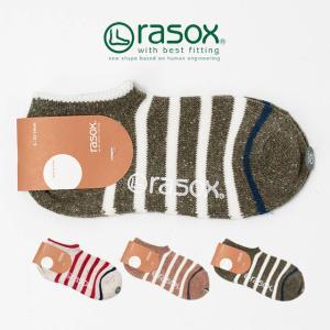 rasox ラソックスコットンボ−ダ−・ロウ CA141SN01 靴下 ソックス スニーカー 30代 40代 50代 60代 ナチュラルファッション カジュアル ベーシック|asahiya-group-first