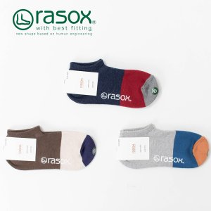 rasox ラソックスコットンリネン・スニーカー CA191SN01 ソックス 靴下 レディース ナチュラルファッション ナチュラル服 40代 50代 カジュアル|asahiya-group-first