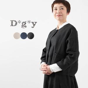 D*g*y ディージーワイ リネンオックスノーカラージャケット D8159 春夏 春 夏 リネン ジャケット オケージョン ナチュラル シンプル|asahiya-group-first