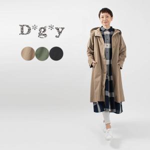 D*g*y フードコート D8410 春のアウター 軽いアウター ナチュラルファッション ナチュラル服 40代 50代 大人コーデ カジュアル シンプル ベーシック|asahiya-group-first