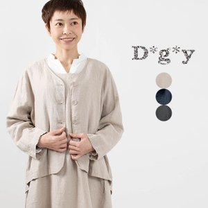 D*g*y リネンオックスVネックジャケット D8655 ナチュラルファッション コットン 綿 40代 50代 ナチュラル服 大人コーデ 大人かわいい カジュアルコーデ|asahiya-group-first