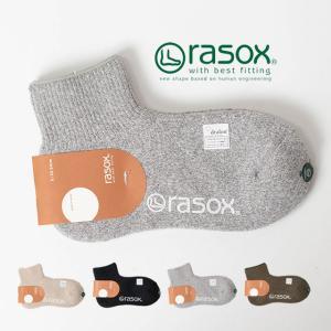 rasox ソフトパイル・アクリル PL210AN01 靴下 ソックス ナチュラルファッション ナチュラル服 40代 50代 カジュアル シンプル ベーシック|asahiya-group-first
