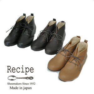Recipe*レシピ レザー デザートブーツナチュラル服 40代 50代 上品 おしゃれ ミニマリスト シンプル カジュアル やわらかい 本革 天然皮革 日本製|asahiya-group-first