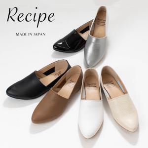 Recipe レシピ レザー RP-223 コンビシューズ とんがりLカット RP-223 ナチュラル服 40代 50代 やわらかい 本革 天然皮革 日本製 国産|asahiya-group-first