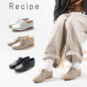 Recipe レシピ ゴム紐レースアップ RP-266 ナチュラルファッション  40代 50代 ナチュラル服 大人かわいい シンブル レザー 本革 日本製|asahiya-group-first