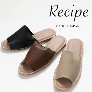 Recipe [レシピ]ワンマイルサンダル RP-281 柔らかい 革 レザー 履きやすい ナチュラルファッション ナチュラル服 大人コーデ カジュアル シンプル|asahiya-group-first