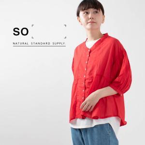 SO [エスオー]バルーン袖ノーカラーブラウス SA-0158 ナチュラルファッション ナチュラル服 40代 50代 大人コーデ 大人かわいい カジュアル|asahiya-group-first