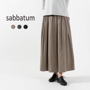 sabbatum タックフレアスカート SA-27901 ナチュラルファッション ナチュラル服 40代 50代 カジュアル シンプル ベーシック|asahiya-group-first