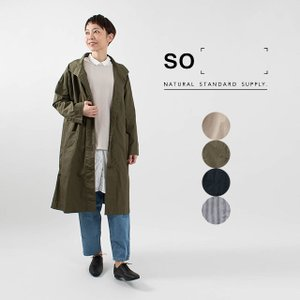 SO スタンド衿比翼コート SB-0882 ナチュラル服 40代 50代 大人コーデ 大人かわいい カジュアル シンプル ベーシック|asahiya-group-first