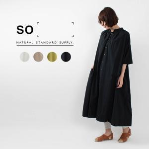 SO [エスオー]バックギャザーワンピース SB-0972 ナチュラルファッション ナチュラル服 40代 50代 大人コーデ 大人かわいい カジュアル シンプル|asahiya-group-first