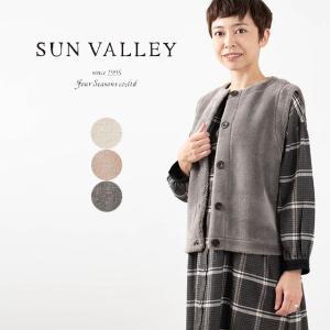 SUN VALLEY ボア×フリースベスト SE8012205 ナチュラルファッション ナチュラル服 40代 50代 大人かわいい フリース ボア ベスト|asahiya-group-first