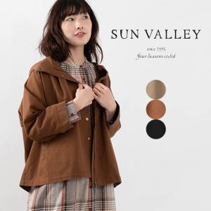 SUN VALLEY フードジャケット SE8101204 ナチュラル服 40代 50代 大人コーデ 大人かわいい カジュアル シンプル ベーシック|asahiya-group-first
