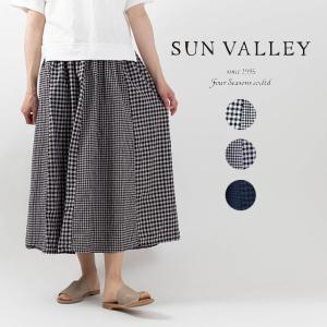 SUN VALLEY [サンバレー]ギンガムチェックスカート SK4033218ナチュラルファッション ナチュラル服 40代 50代 大人コーデ 大人かわいい カジュアル|asahiya-group-first