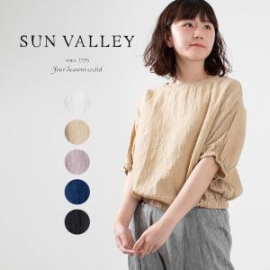 SUN VALLEY [サンバレー]二重織ジャガード2WAYブラウス SK4044219ナチュラルファッション ナチュラル服 40代 50代 大人コーデ 大人かわいい カジュアル|asahiya-group-first