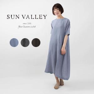 SUN VALLEY [サンバレー]シャンブレーツイルワンピース SK4051216ナチュラルファッション ナチュラル服 40代 50代 大人コーデ シンプル ベーシック|asahiya-group-first