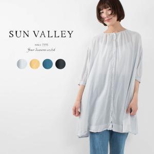 SUN VALLEY [サンバレー]ボイルシャツワンピース SK5004219 ナチュラルファッション ナチュラル服 40代 50代 大人コーデ カジュアル シンプル|asahiya-group-first