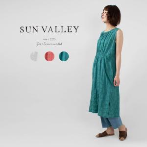 SUN VALLEY [サンバレー]ダイヤ刺繍ノースリーブワンピース SK5027182 ナチュラルファッション ナチュラル服 40代 50代 大人コーデ カジュアル シンプル|asahiya-group-first