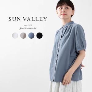 SUN VALLEY [サンバレー]綿麻平織ワイドシャツ SK5043218ナチュラルファッション ナチュラル服 40代 50代 大人コーデ カジュアル シンプル ベーシック|asahiya-group-first