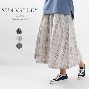 SUN VALLEY [サンバレー]綿麻平織フレアスカート SK5058213ナチュラルファッション ナチュラル服 40代 50代 大人コーデ カジュアル シンプル|asahiya-group-first