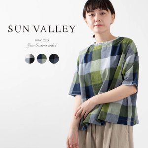 SUN VALLEY [サンバレー]綿麻ブロックチェック衿フリルブラウス SK5072217 ナチュラルファッション ナチュラル服 40代 50代 大人コーデ カジュアル|asahiya-group-first