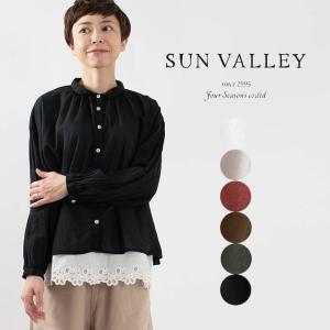 SUN VALLEY ボイルシャツ SK8101206 ナチュラル服 40代 50代 大人コーデ 大人かわいい カジュアル シンプル ベーシック|asahiya-group-first
