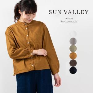SUN VALLEY オックスワイドシャツ SK8127202 ナチュラル服 40代 50代 大人コーデ 大人かわいい カジュアル シンプル ベーシック|asahiya-group-first