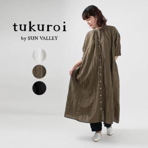 tukuroi by SUN VALLEY [ツクロイバイサンバレー]ストライプジャガードワンピース TK422218|asahiya-group-first