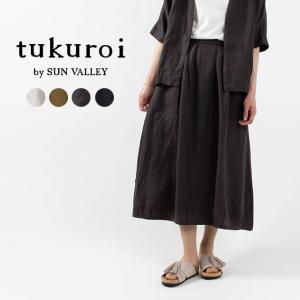 tukuroi by SUN VALLEY リネン綾織スカート TK433219 ナチュラルファッション ナチュラル服 40代 50代 大人コーデ カジュアル シンプル ベーシック|asahiya-group-first