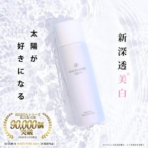 美白化粧水 次世代型 ビタミンC 高濃度 エチルアスコルビン酸 美白 透明感 くすみ 日焼け RES...
