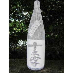 日本酒 辛口 十文字(じゅうもんじ)純米酒火入れ1.8L(秋...