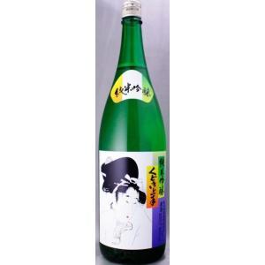 くどき上手(くどきじょうず)純米吟醸 日本酒 山形県 亀の井酒造