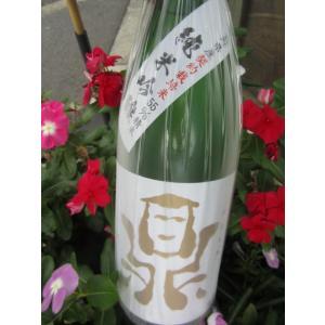 日本酒 長野県 鼎 かなえ 純米吟醸55磨き 生酒720ml チルド発送推奨商品 信州銘醸 フルーティーならコレ|asahiyasaketen