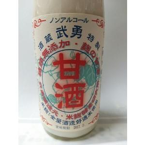 浅草農園   米麹で作ったノンシュガー、ノンアル …