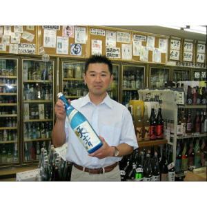天青(てんせい)風露 本醸造1.8L(日本酒 神奈川県 熊澤酒造)|asahiyasaketen|02