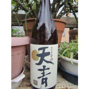 天青(てんせい) 千峰 純米吟醸1.8L(神奈川県/熊澤酒造/日本酒)