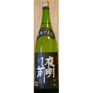 日本酒 夜明け前(よあけまえ)純米吟醸 生一本 1800ml(長野県 ...