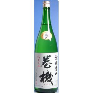 日本酒 巻機(まきはた)純米吟醸1.8L一本〆 新潟県 高千代酒造|asahiyasaketen