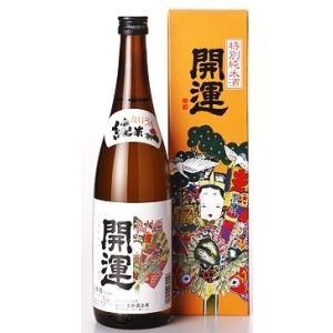 御歳暮 日本酒 開運(かいうん)特別純米 祝720ml箱付(静岡県 土井酒造)