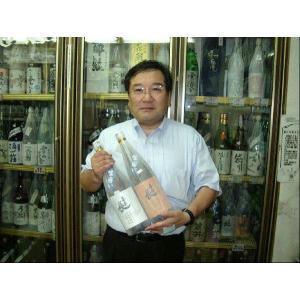日本酒 辛口純米 喜楽長(きらくちょう)1.8L(滋賀県 喜多酒造)|asahiyasaketen|02