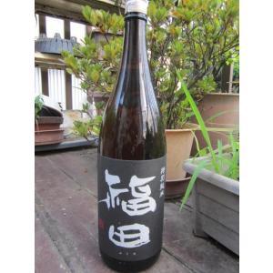 福田 特別純米 1.8L(長崎県/福田酒造/日本酒)