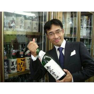 鳳凰美田(ほうおうびでん)ゆず酒 1.8L(栃木県 小林酒造 リキュール)|asahiyasaketen|02