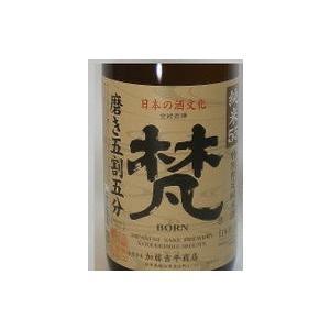 日本酒 梵 特別純米55 磨き五割五分 720ml 福井県 加藤平吉商店 asahiyasaketen