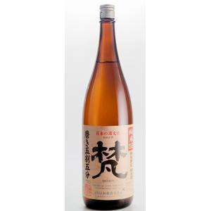 梵 純米55 磨き五割五分 1800ml  日本酒 福井県 加藤平吉商店 asahiyasaketen